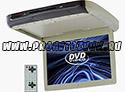 Поточные мониторы с DVD INCAR JS-1542 DVD (BEIGE)
