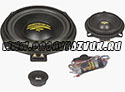 BMW Kit AUDIO SYSTEM X200 BMW Upgrade Kit