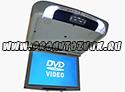 Поточные мониторы с DVD Incar MMTC-1710d