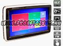Навесные мониторы AVIS Electronics AVS1088TM