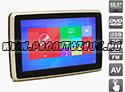 Навесные мониторы AVIS Electronics AVS1088T с DVD